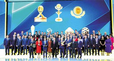Лучшие товаропроизводители получили награды